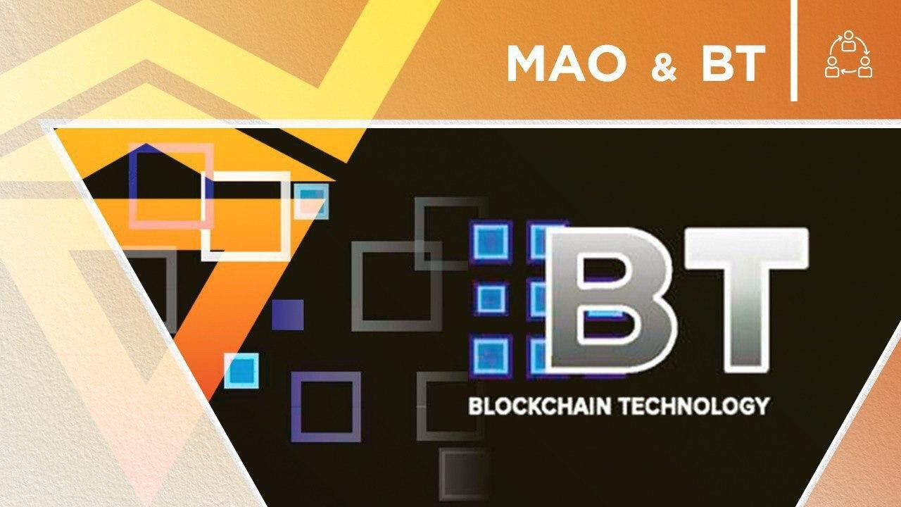 Blockchain Technology & Mao-Life